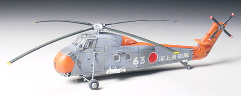 JMSDF HSS-1 Helicopter