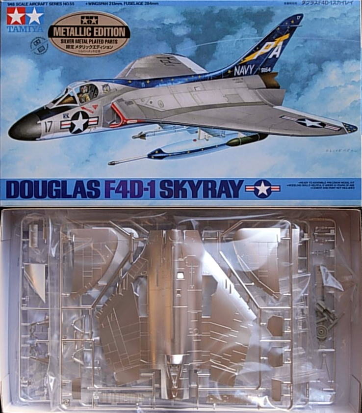 F4D-1 Skyray (Metal Finished Ltd Ed)