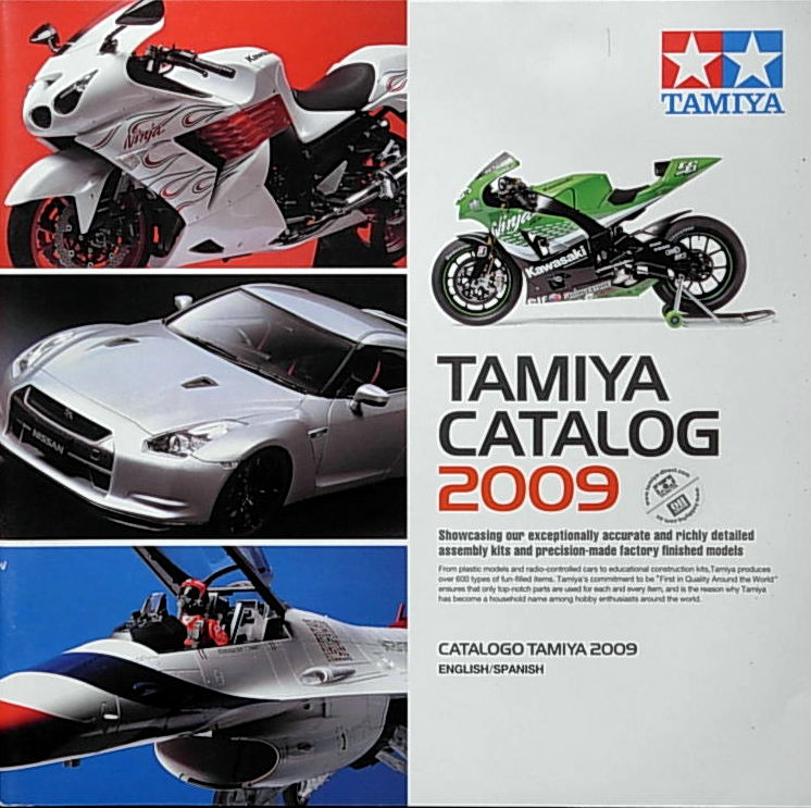 2009 Tamiya Catalogue