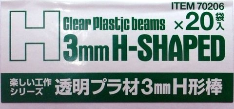 3mm Clear H-Shaped. P Beam- 40cm Length (5 pcs)