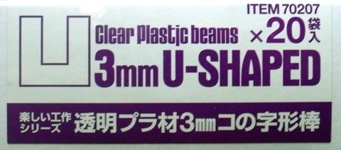 3mm Clear U-Shaped. P Beam- 40cm Length (5 pcs)