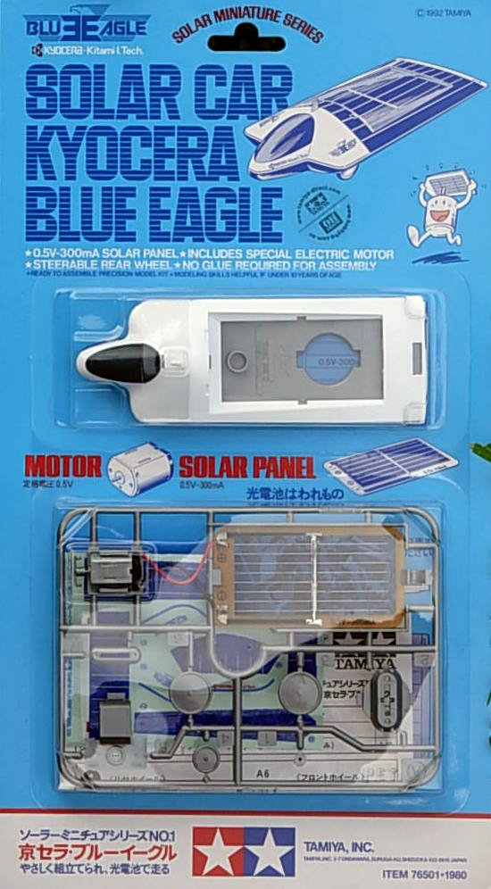 Kyocera Blue Eagle - Solar Car