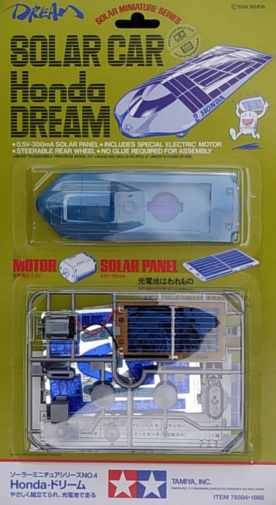 Honda Dream- Solar Car