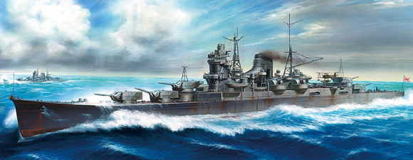 Japanese Heavy Cruiser Mogami