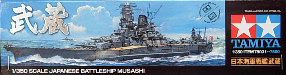 Japanese Battleship Musashi -Battle of Leyte Gulf