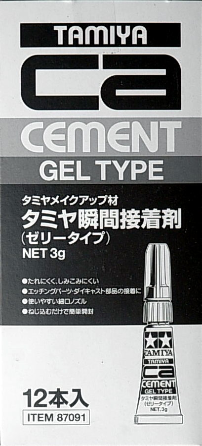 Tamiya CA Cement (Gel Type)