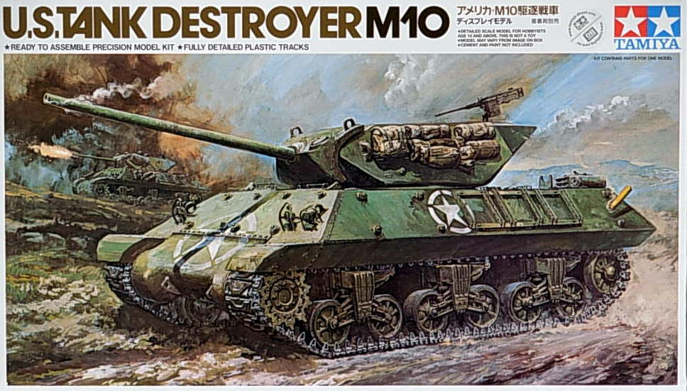 M-10 US Tank Destroyer