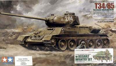 T-34/85 With Assault Infantry Set (12 figures)