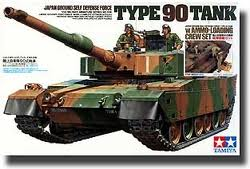 JGSDF Type 90 with Loading set and ammo