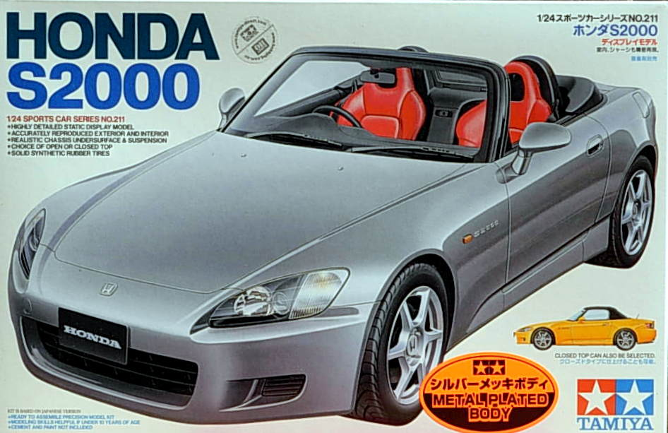 Honda S2000 (Metal Plated Body) - Click Image to Close