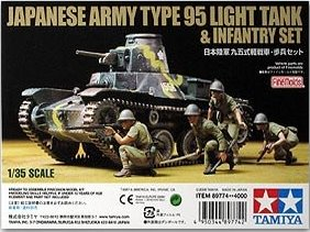 Japanese Type 95 (Fine Molds) w/Infantry set