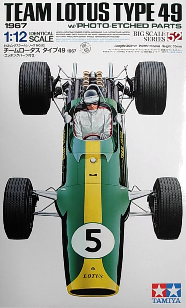 Team Lotus 1967 Type 49 (w/Etched Parts)