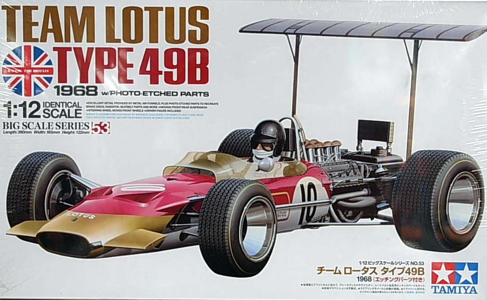Team Lotus Type 49B (w/Etched Parts)