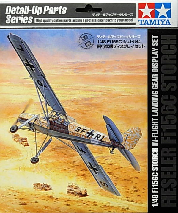 Fieseler Storch Display Stand