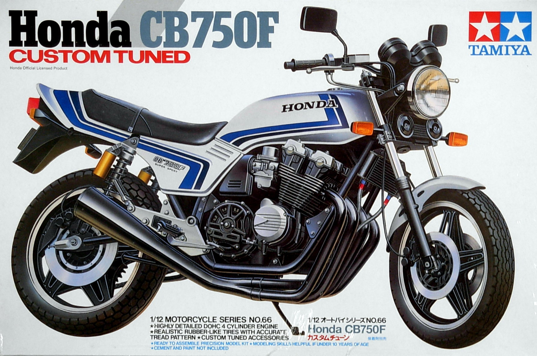 Honda CB 750 Custom Tuned