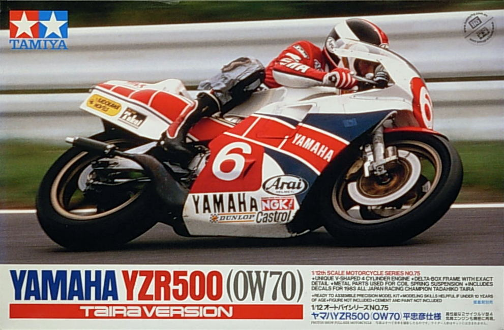 "Yamaha YZR 500 (OW-70) ""Taira Version"""