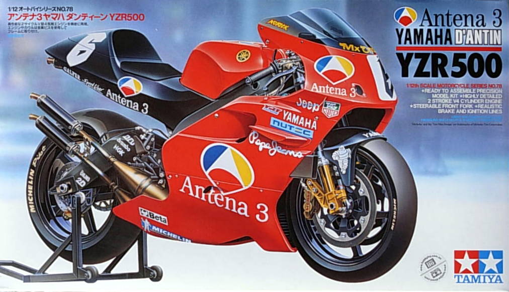 Antena 3 Yamaha D\'ANTIN YZR 500 - Click Image to Close