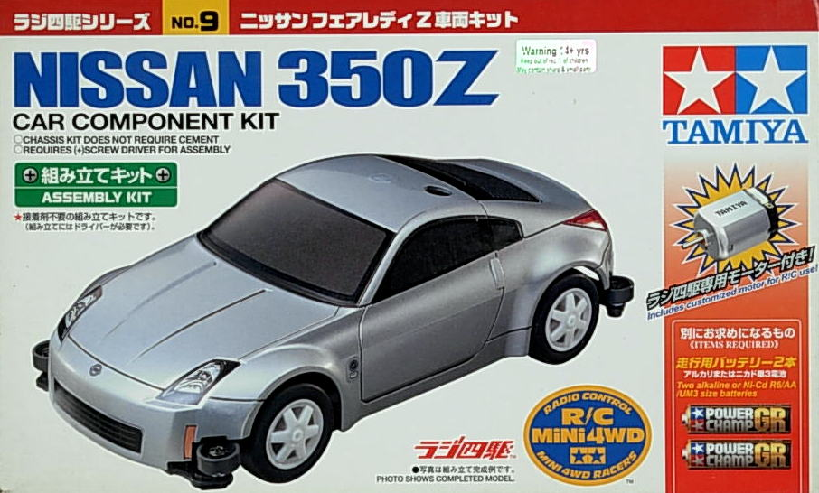 Nissan 350Z- motorized component kit