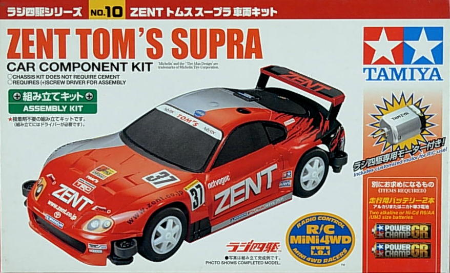 Zent TOM's Supra- motorized component kit