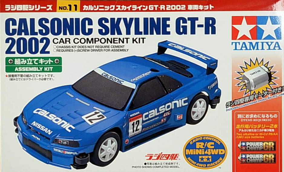 Calsonic Skyline GTR- motorized component kit