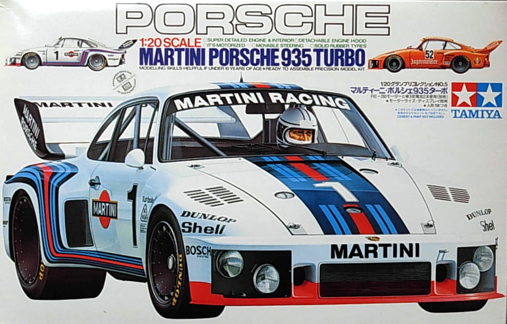 "Porsche 935 Turbo ""Martini"""