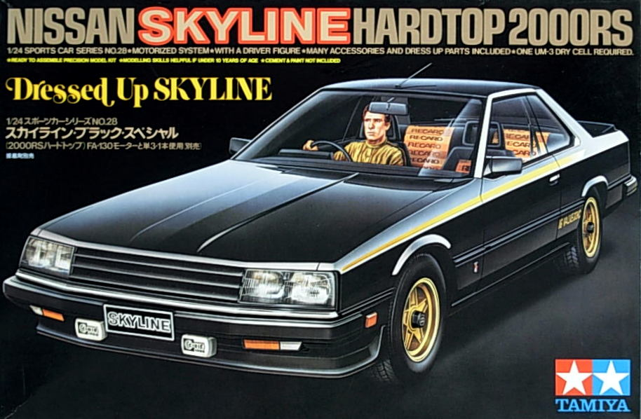 "Skyline 2000RS ""Dressed-up Skyline"""