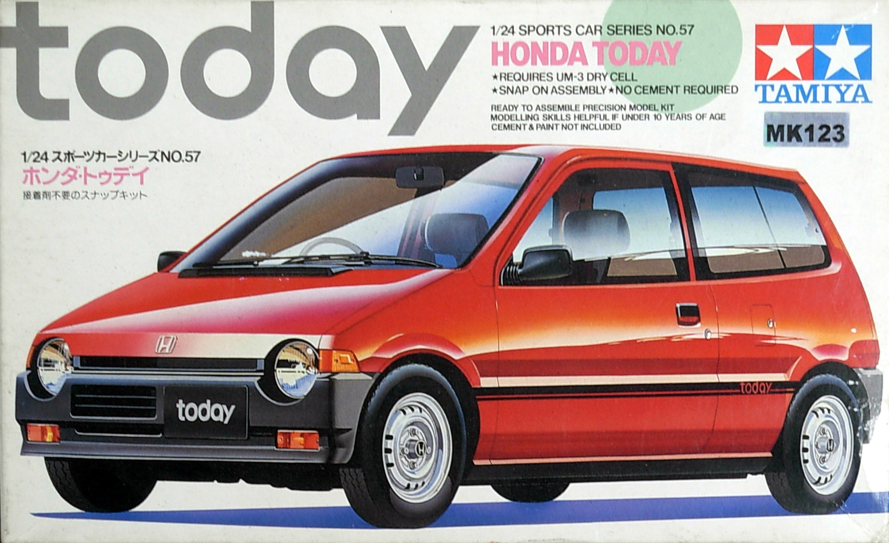 "Honda ""Today"""