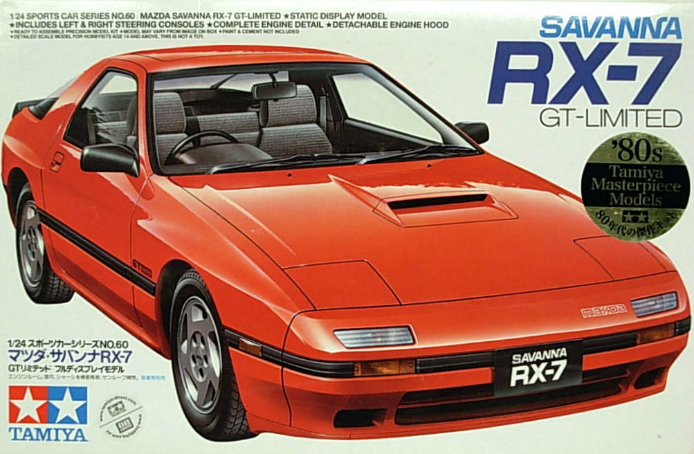 Mazda Savana RX-7 GT Ltd