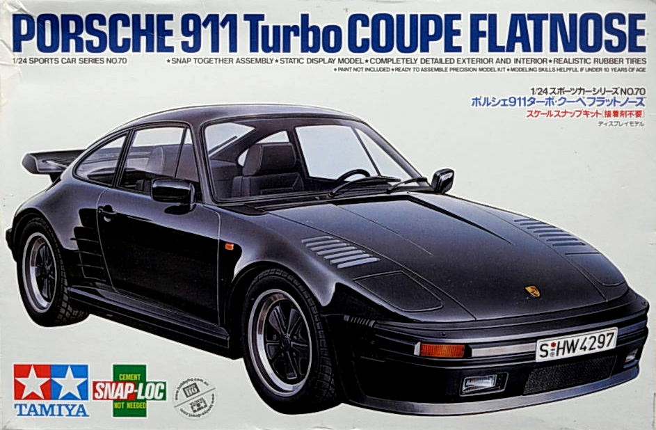 Porsche 911 Turbo Coupe Flatnose