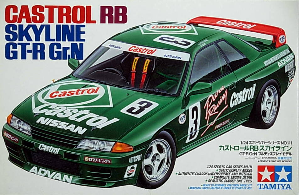 "Castrol RB Skyline GT-R ""Group N"""