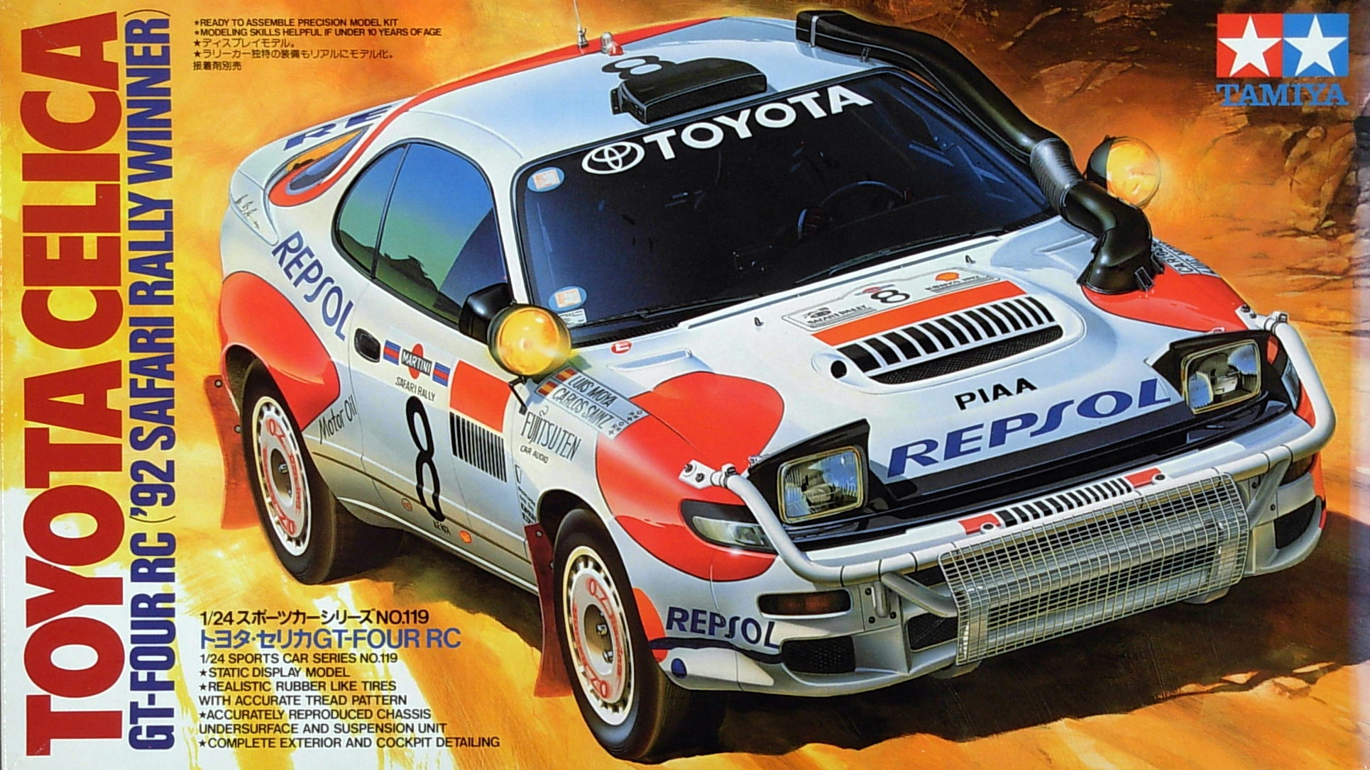 "Toyota Celica GT-Four ""Repsol"" Rally Car"