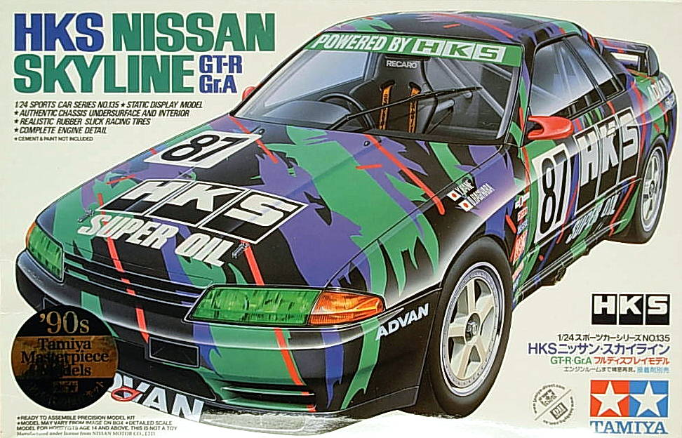 HKS Nissan Skyline GT-R Gr.A - Click Image to Close