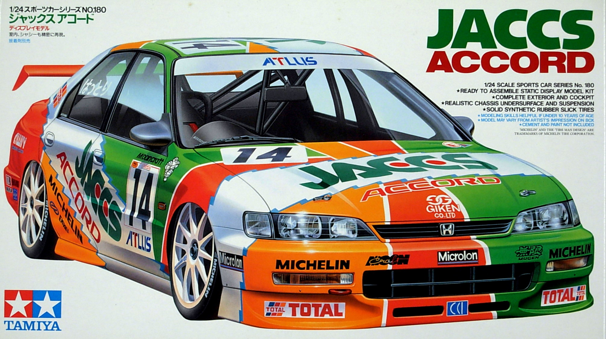 JACCS Honda Accord