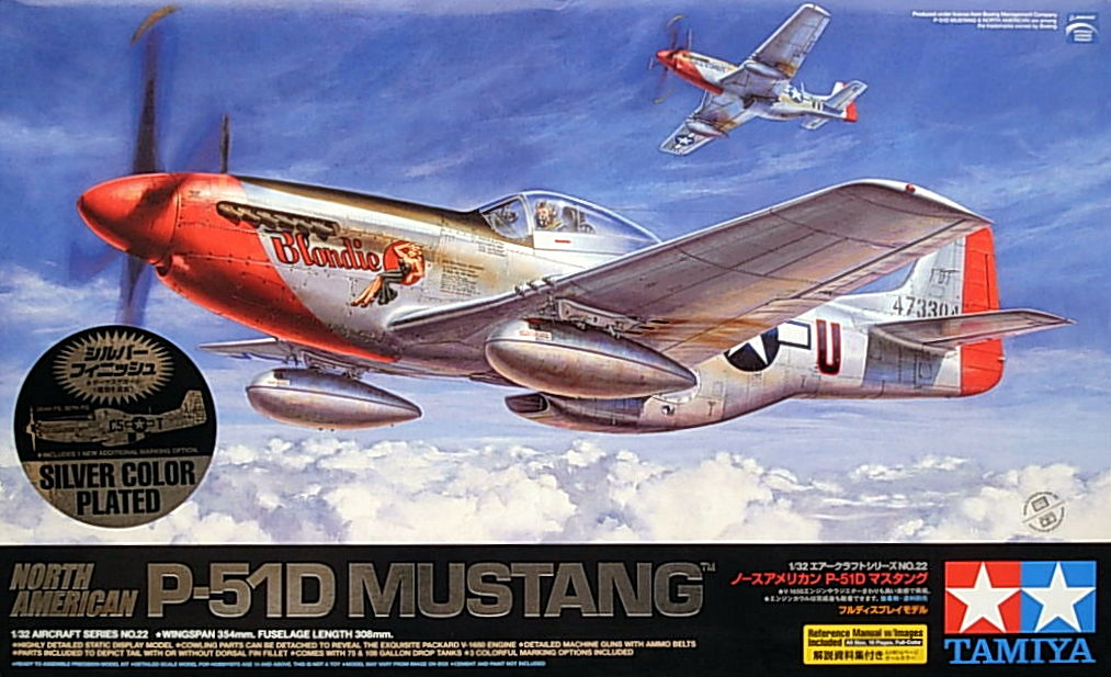 P-51D Silver Plated Mustang w/extra decals