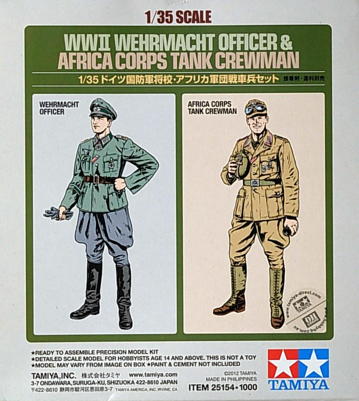 German Officer & Tank Crew Figures