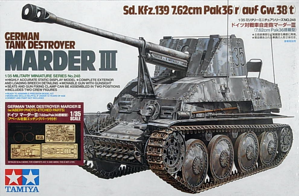 Marder III B with ABER etch