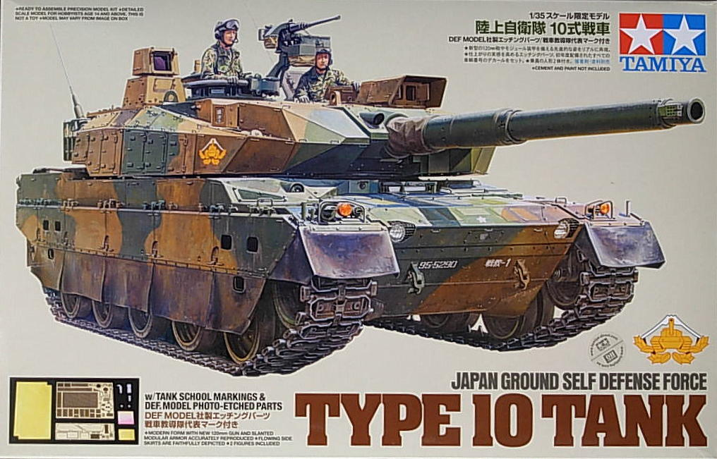 Japanese Type 10 w/etch detail parts set