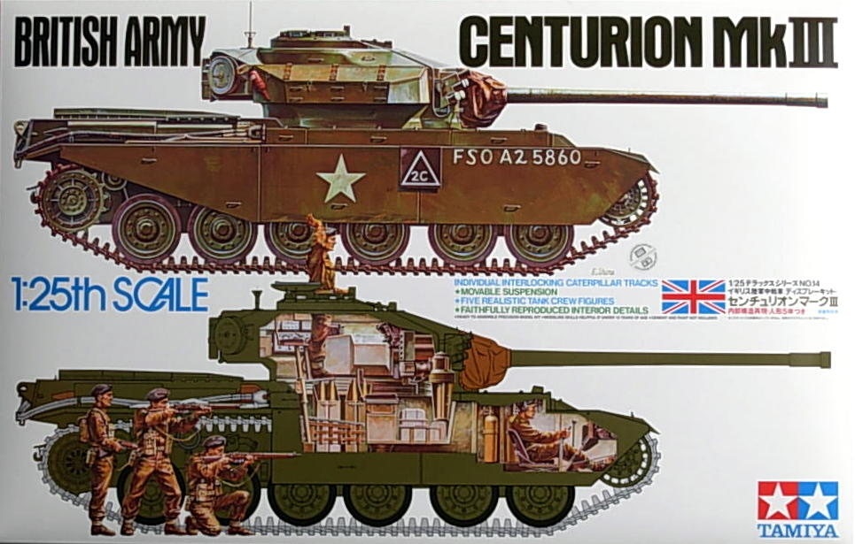 British Centurion Mk.3 - with interior detail