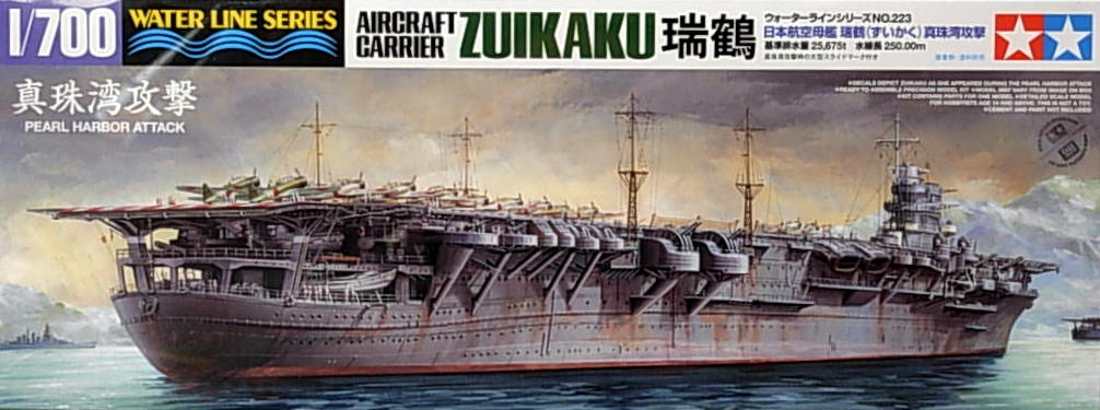 Zuikaku Aircraft Carrier (New Tool)