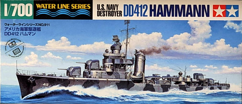 US Navy Destroyer DD412 HAMMANN