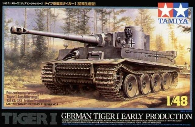 German Tiger 1 Early Production