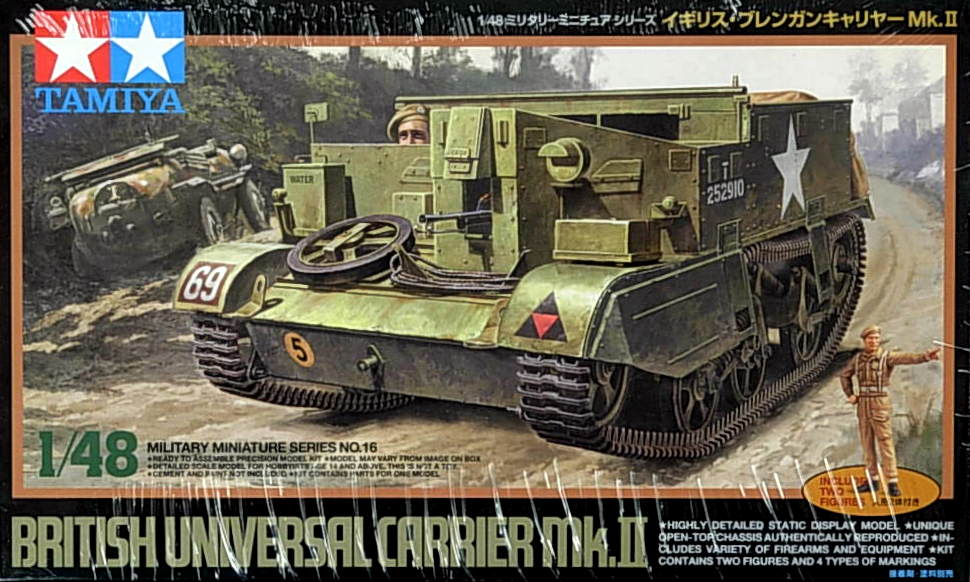 British Universial Carrier Mk.2