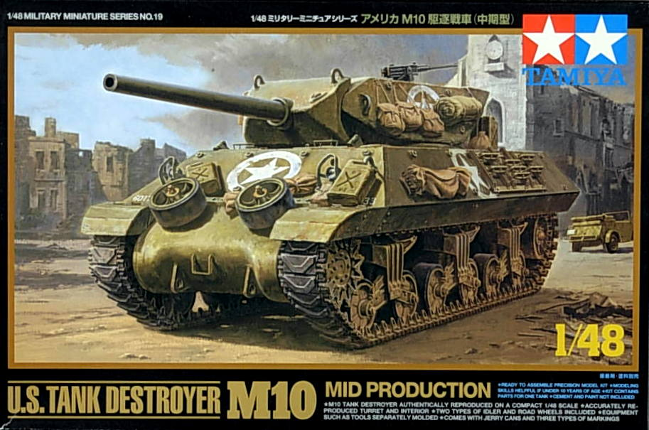 US Tank Destroyer M-10