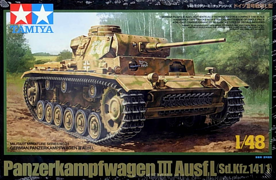Panzer III Ausf L