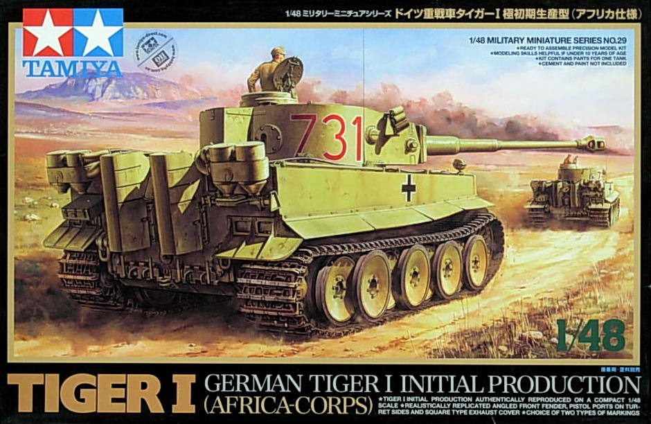 Tiger 1 First Production Africa Korps