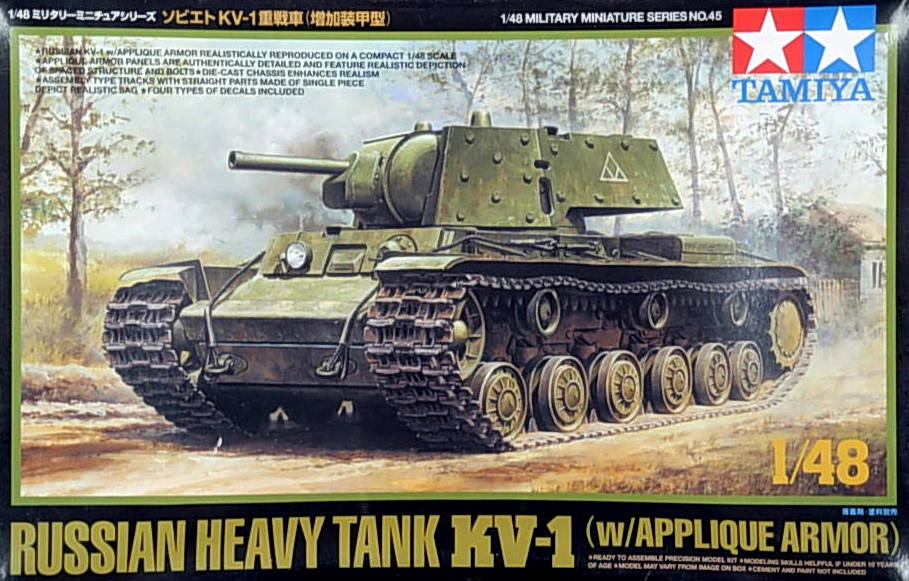 KV-1B with Applique Armour