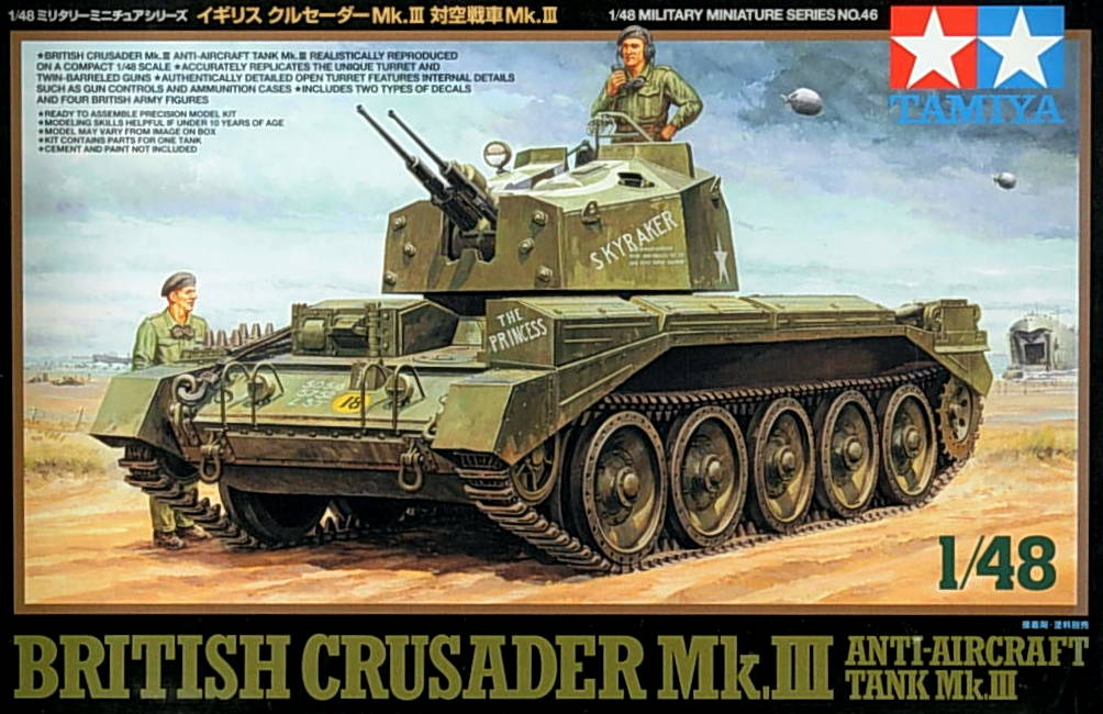 Britain Crusader Anti-aircraft Tank