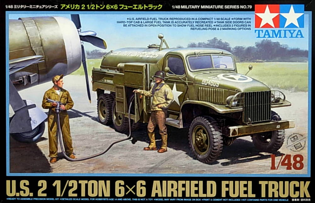 US 2.5 ton 6X6 Fuel Truck