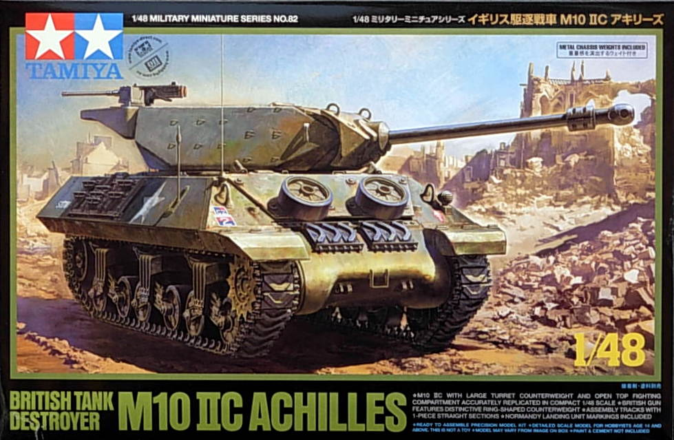 British M10 Achilles Tank Destroyer