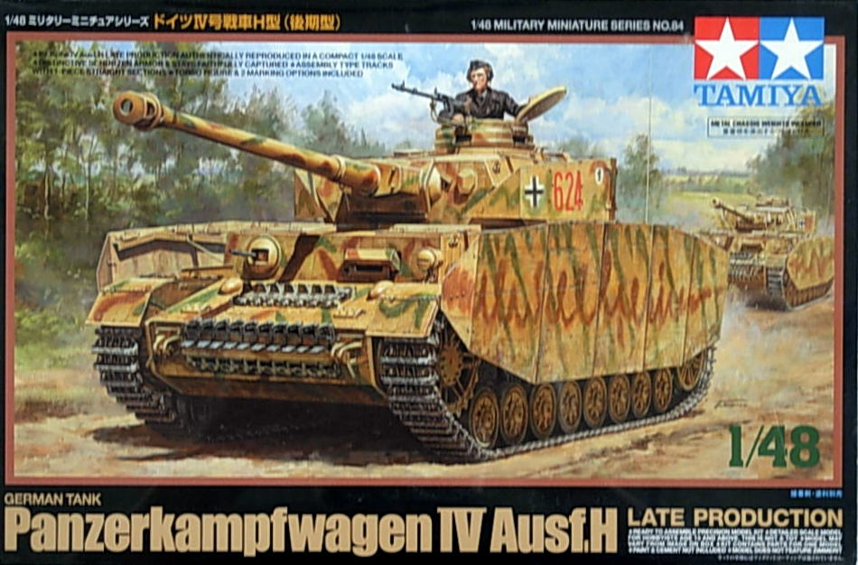 Pv IV Ausf H Late